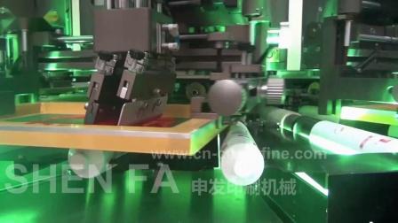 自动上料+上光+6色丝印-SR660