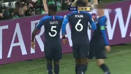 我在【录播】一击制胜!乌姆蒂蒂头球破门 法国1-0小胜比利时挺进决赛截了一段小视频