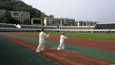 (20180824)演练24式简化太极拳(州体育馆)