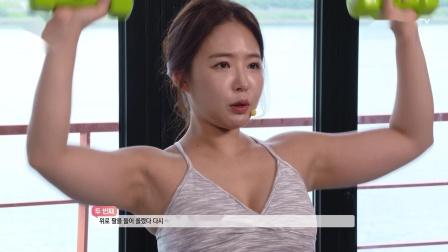 韩国瑜伽大姐姐 黄雅姬 (3)