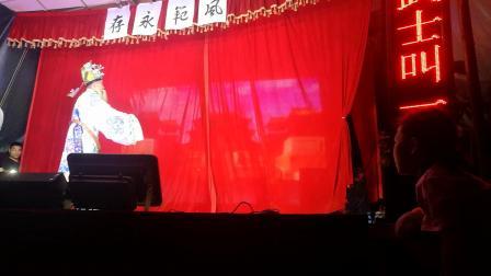 湖南汨罗花鼓戏《鸳鸯扇》刘春满(满大)