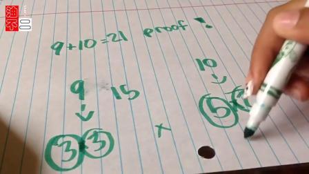 9+10=多少?答案竟然是21~不服来看!