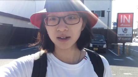 Vlog日本游学1-开学第一天,老板有钱真好!