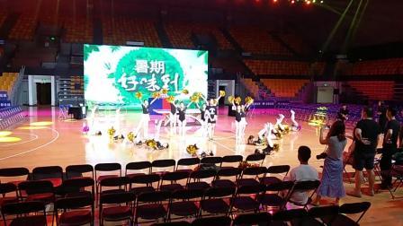 洋甜舞蹈艺术教育参加暑期好味道节目录制