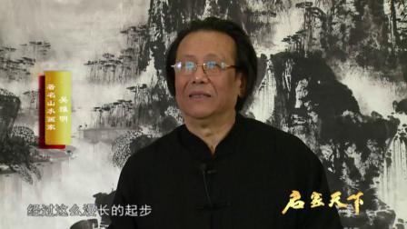 北京中视华光文化传媒有限公司 宣传片