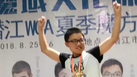 徐子博三阶单次中国纪录4秒72!使用魔方Valk3