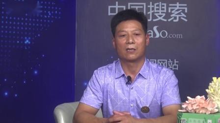 【专访】《中国搜索》强国兴企齐鲁行 泽海食用菌种植合作社
