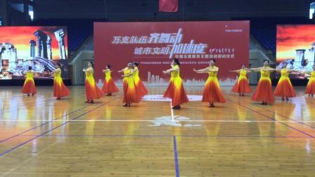 巾帼自愿服务启动仪式展演(中国脊梁)老干部艺术团