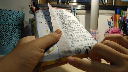 偶像活动自制食玩,手帐包(荷羽儿)好(*˘︶˘*).。.:*♡