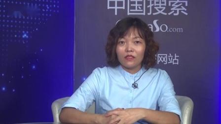 {专访】中国搜索强国兴企齐鲁行绿蓝环保技术有限公司
