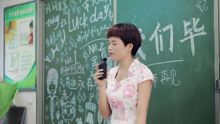 福州最酷毕业季微电影-江南水都六2班-王朝影视作品
