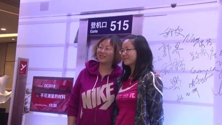 SpectraVision 全国巡演上海站回顾