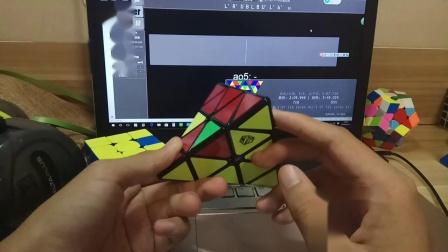 肖博文金字塔盲拧教程第三步(棱块部分)