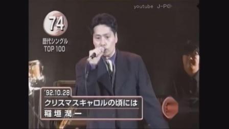 J-Pop2000前SingleTop150