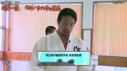 柔道 - 必胜の极意_标清