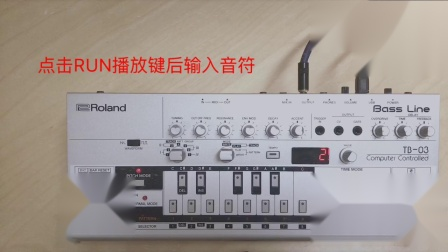 Roland TB-03 用STEP模式输入音序