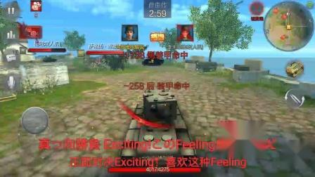 《坦克射击》第一期!神教是二号!!