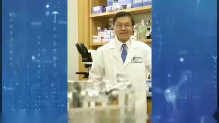 非典感柒  福建沅神生物科技有限公司