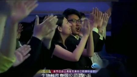中国达人秀 黑灯看手势 福建沅神生物科技有限公司