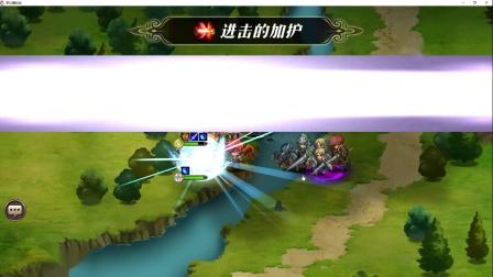 【梦幻模拟战手游】46级挑战超时空试炼B+BOSS关