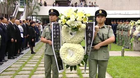 《献花曲》2018香港警察乐队版