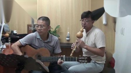 GuitarManH--------《赛马》吉他葫芦丝合奏