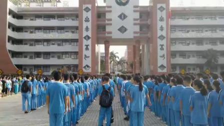 乳源中学开学典礼升旗仪式