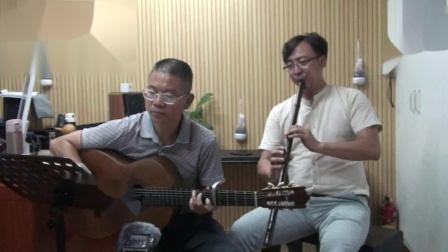 GuitarManH-------《绿野仙踪》洞箫吉他合奏