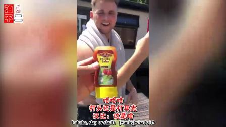 国外爆笑整人视频合集 SKULL OR SLAP 打头还是打脸?