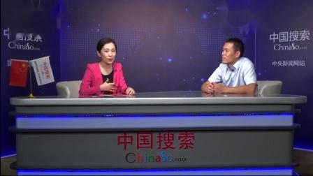 【专访】中国搜索强国兴企品牌之旅齐鲁行 奥科设备有限公司