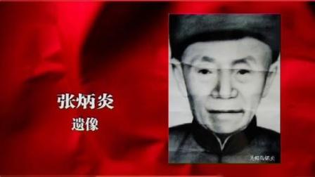 曹娥形意老刘奇门九宫