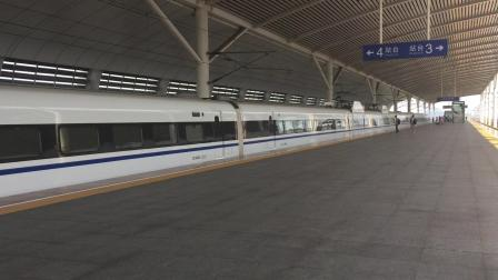 G52次 宁波-天津西 G581次 武汉-宁波 绍兴北站拍车