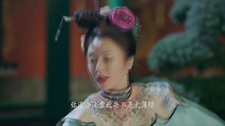 雪落下的声音【电视剧《延禧攻略》插曲】-李雄1