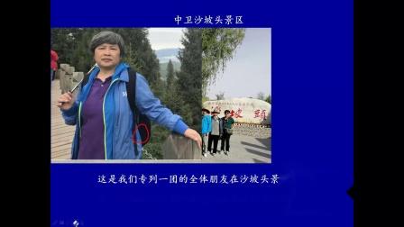 新疆旅游专列第二站