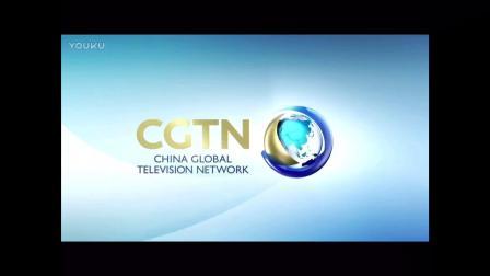 CGTN更换频道包装全过程