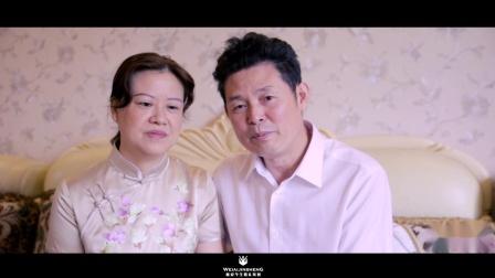 8.18黄晶&李虹诺婚礼花絮