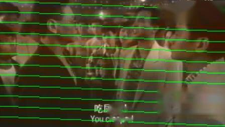 我在古惑仔电影全集【醉生梦死之湾仔之虎】粤语截取了一段小视频