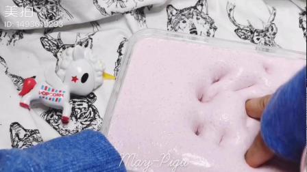 【北海道 草莓牛奶🍓】啊啊啊,久违的更新哇!想我了没呀?@May 屁股