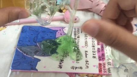 金丝绿雀沙漏系列史莱姆~【喵灵灵】