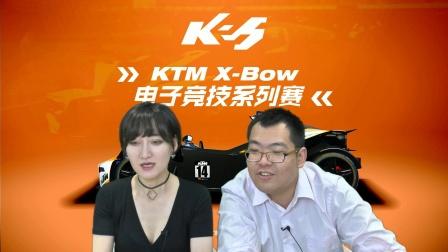 KES电竞系列赛9月9日复赛Red Bull Ring GP(奥地利红牛赛道)