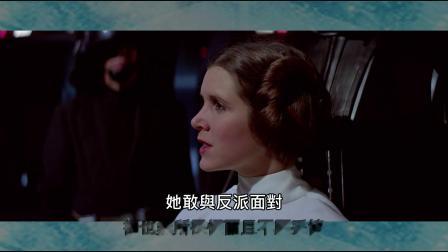 認識星際大戰! 【第一集】-「我先開槍」