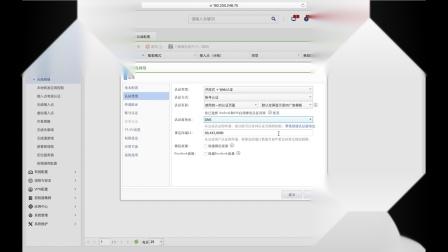 信锐微课堂_账号认证和终端绑定基本配置