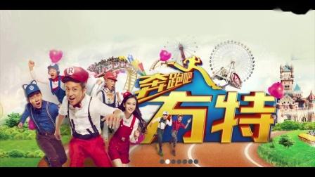 上海嘉跃喷泉-芜湖方特二期-梦幻王国动画