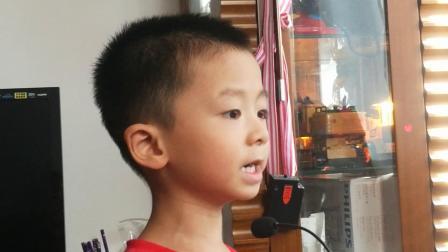 刀刀有味(4岁虚)翻唱乡恋