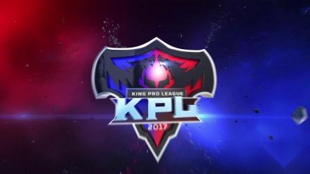 KPL开场片头
