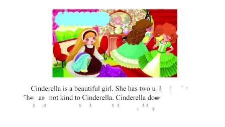 02Who's Cinderella 谁是灰姑娘
