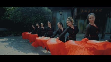 《狂浪生》单色舞蹈中国舞一阶教练班学员展示