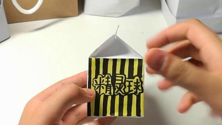 [酸甜的柠檬茶]自制神奇宝贝精灵球牛奶盲盒,快来看看我猜到了什么吧!