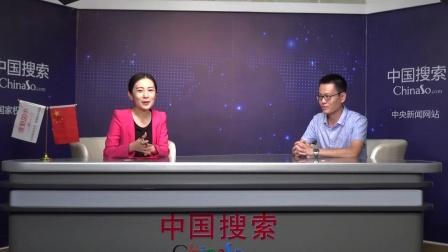 【专访】中国搜索品牌之旅齐鲁行 亮洁奥环保有限公司