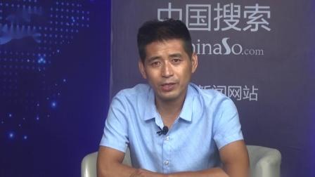 【专访】中国搜索品牌之旅齐鲁行 屠先生羊肉汤